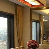 上海100多平米房子装修