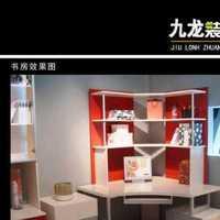 的北京裝飾有限公司