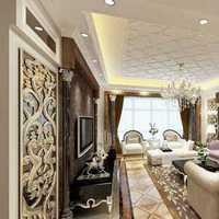 装修房子要注意什么一百二十平米的房子估计要多少钱简装