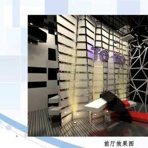 北京裝修公司貸款裝修公司