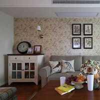 5488平方的客厅装修图