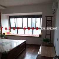 现在上海公积金还能用来装修房子吗?