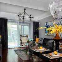 一个二百平米的房子精装要多少钱有价目表否