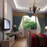 106平米三室一厅一卫全包装修多少钱