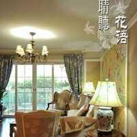 北京优居客家装优居客教您墙壁验收技巧