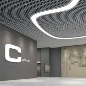 上海添遠建筑裝飾工程有限公司