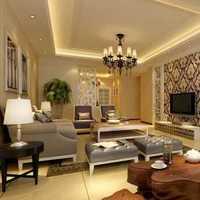 140平米房子基础装修需要多少钱