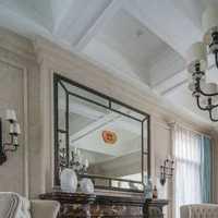 400平米大平层装修价格一般是多少不同的风格装