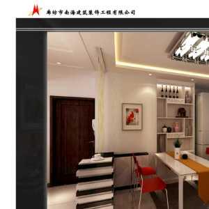 看北京房屋装修2017新的北京房屋装修及装修报价