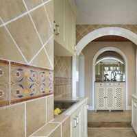 三室一厅装修现代简约一般多少钱