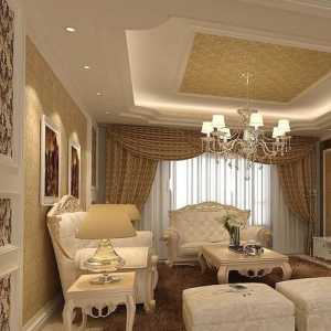 水晶壁卧室
