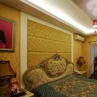 家庭房屋装修合同范本?