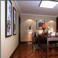 三室两厅装修多少钱三室两厅装修预算