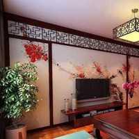 北京潤元裝飾套餐