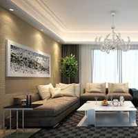 茶几客厅沙发背景墙沙发装修效果图