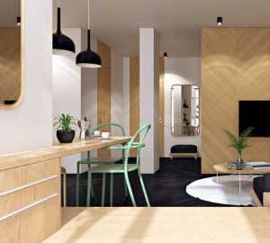 黑白搭配 木色点缀 让40平米的生活也能惬意又时尚