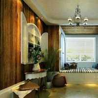 北京毛坯房裝修多少錢