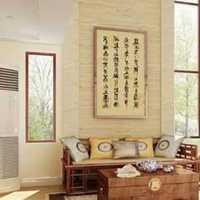 重慶米蘿藝術裝飾公司