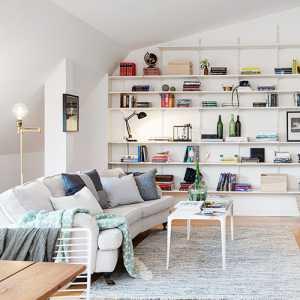 80平方米北欧风格一居室 阁楼改造经典范列