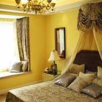 50平方婚房装修效果图欧式婚房装修效果图小户型婚