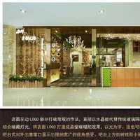 北京育龙铭居100㎡田园风格装修报价多少钱预算