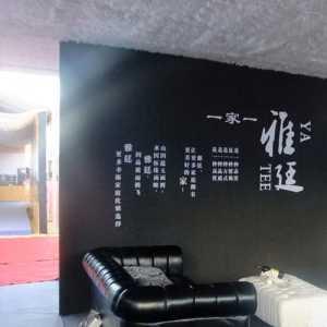 北京简装流程