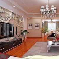 北京室內面積103平方裝修好要多少錢