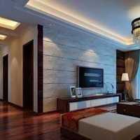 上海市住宅装修条例