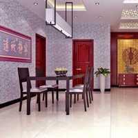 客厅灯具吊顶沙发装修效果图