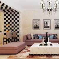 北京室内设计公司排名北京室内装修设计公司的排名