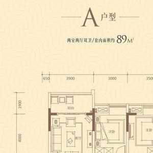 北京装饰公司价格表