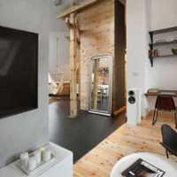 公寓型房子怎样装修效果图