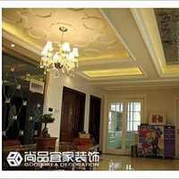 上海装修施工规定