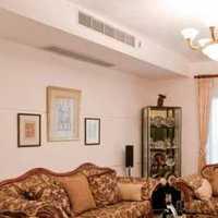 休闲式美式客厅装修效果图
