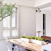90平米房屋装修价格