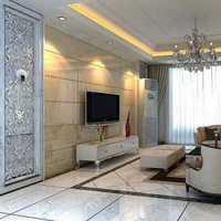 客厅40平米 卧室两个一个32一个24 厨房20平米 浴室 4平米 书...