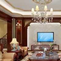 美式风格装饰特点美式风格家具分类