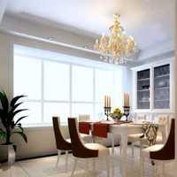 130平米装修样板房130平米装修样板房如何降低费用