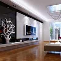 簡約起居室裝修參考效果圖
