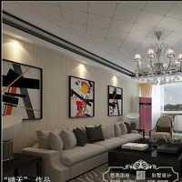 簡約時尚客廳效果圖、時尚客廳裝飾、時尚簡約客廳、時尚客廳裝修