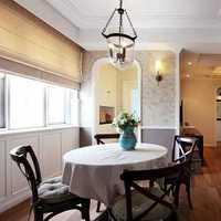 3万块钱能把房子装修好吗