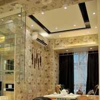 100平的电梯房如何装修