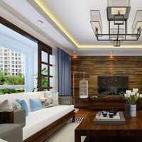 北京整體家裝普通家裝