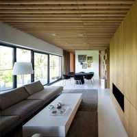 90平方家居装修图