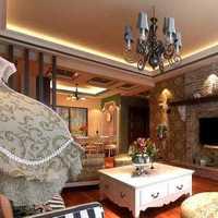 300平客厅装修效果图