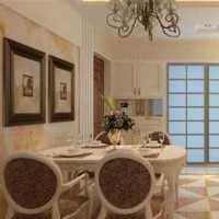 151-200平米四居室灰色简欧风格沙发效果图