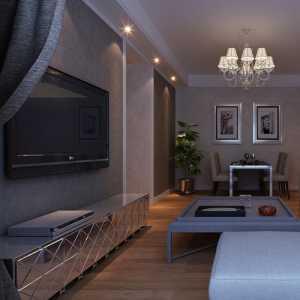 北京120平米3室1廳房屋裝修要花多少錢