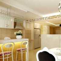 136平米三室两厅两卫装修价格