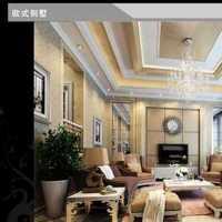 客厅家具沙发田园客厅装修效果图