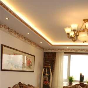 北京78平米二室一厅房屋装修一般多少钱